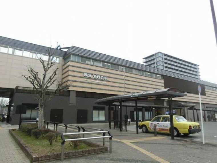 阪急京都線「洛西口駅」が最寄り駅です
