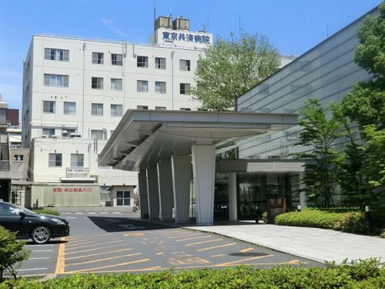 病院 【総合病院】東京共済病院まで599m