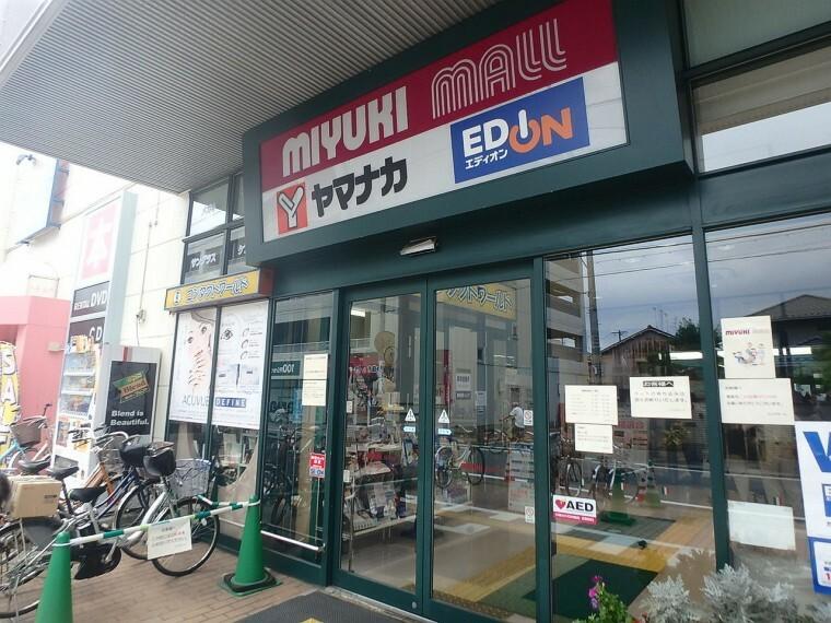 スーパー ヤマナカ庄内通店