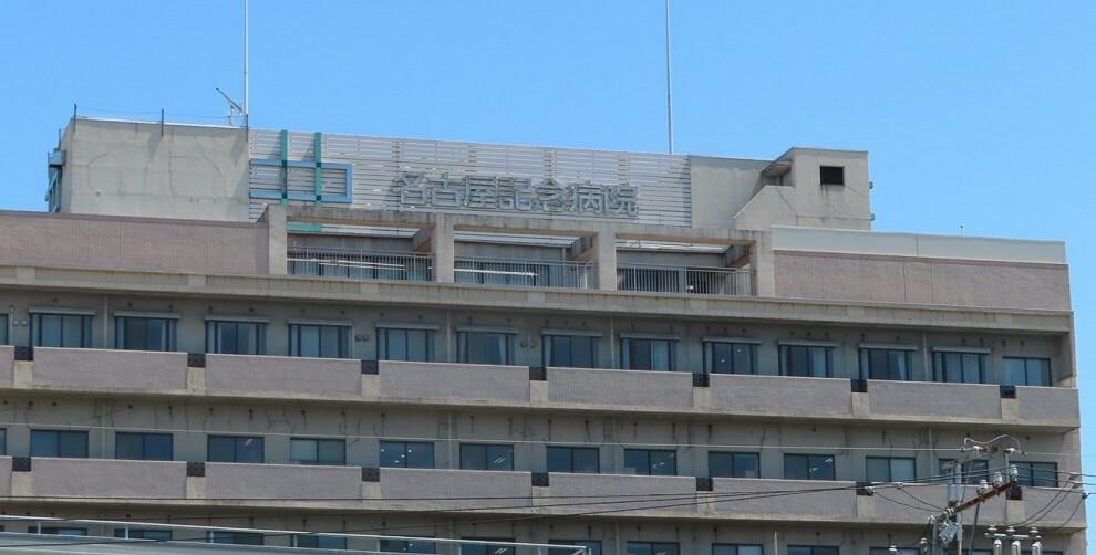 病院 名古屋記念病院