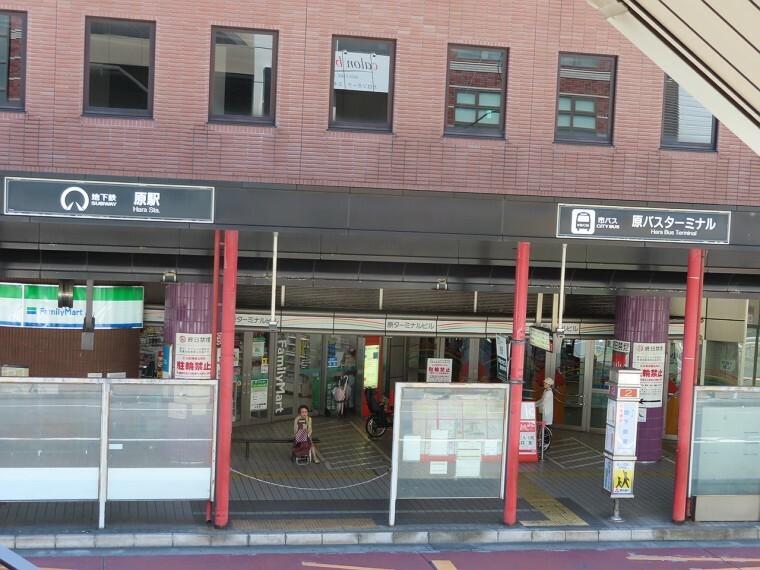 名古屋市営地下鉄鶴舞線 原駅