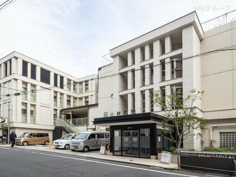 病院 小林病院(板橋区)