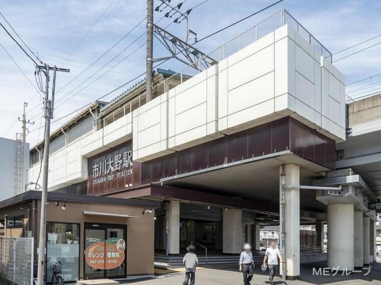 武蔵野線「市川大野」駅
