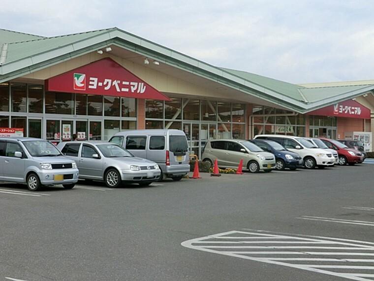 スーパー ヨークベニマル 豊里店