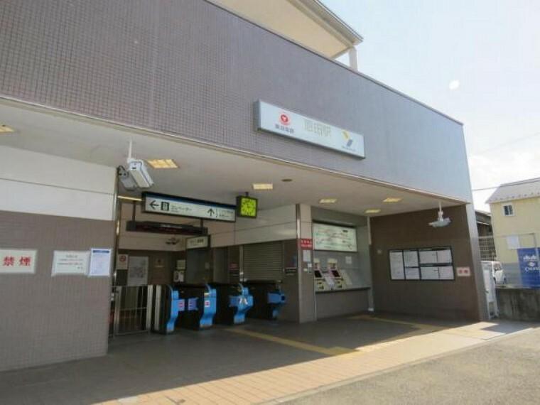 恩田駅まで約1240m