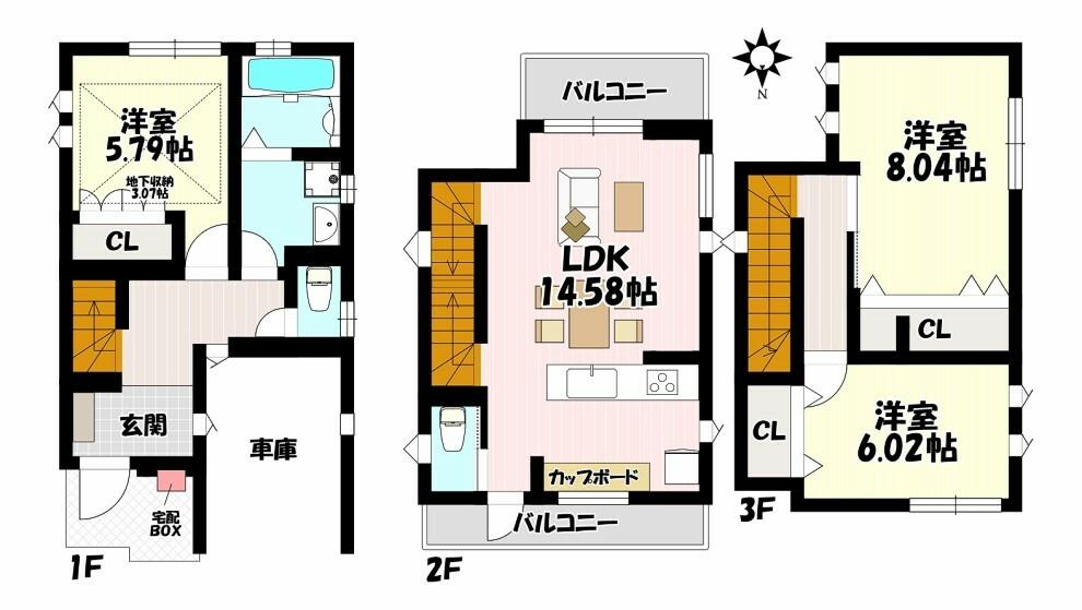 間取り図 3LDK リビング14.58帖 3.07帖の大型地下収納あり 宅配BOX設置で不在時も安心