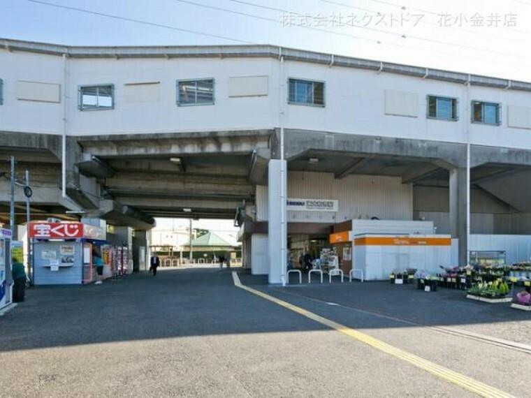 西武鉄道拝島線「東大和市」駅