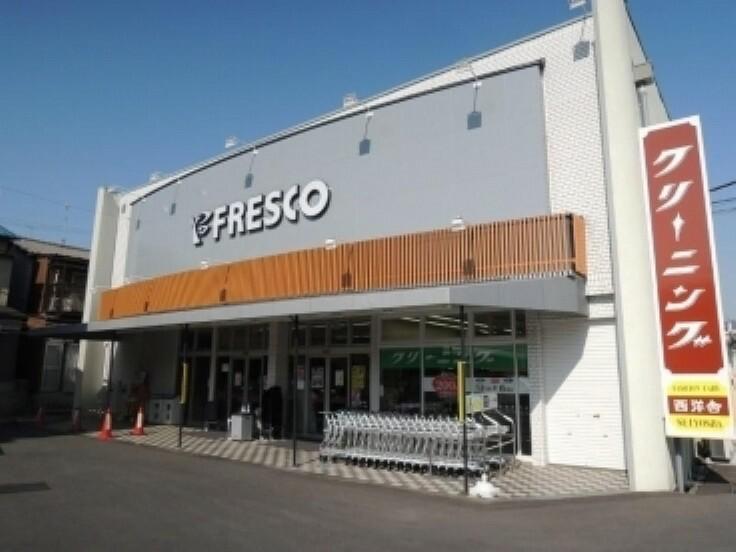 スーパー フレスコ川田店