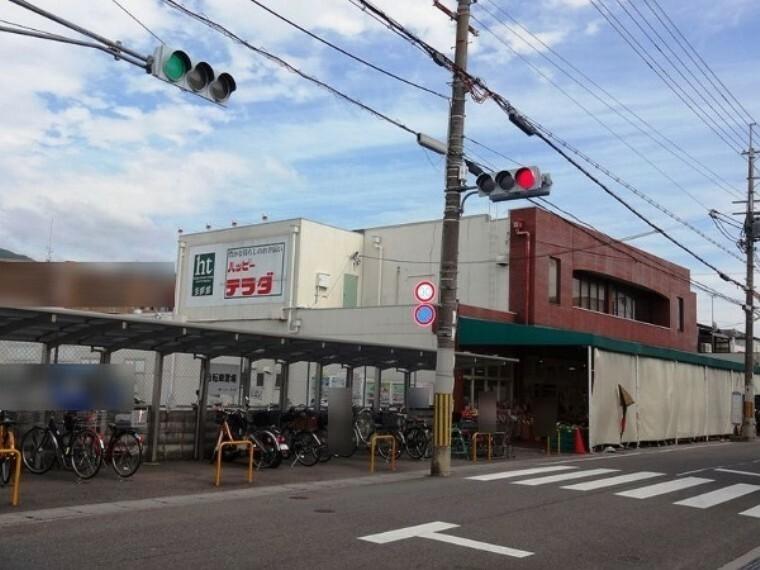 スーパー ハッピーテラダ山科西店