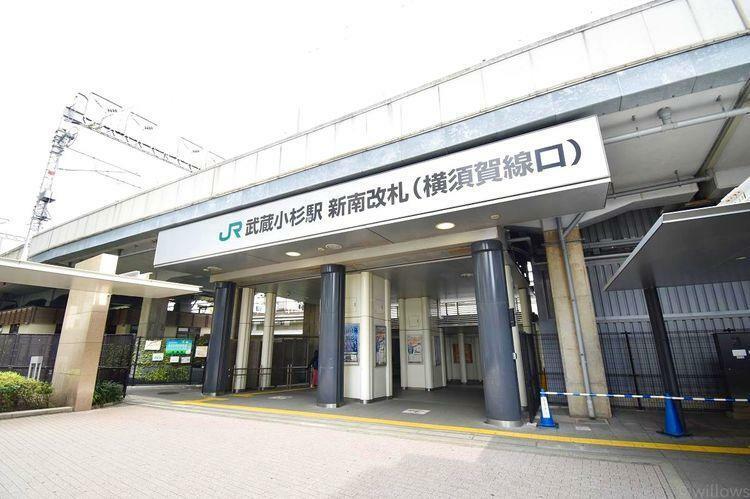 武蔵小杉駅(JR 横須賀線) 徒歩4分。