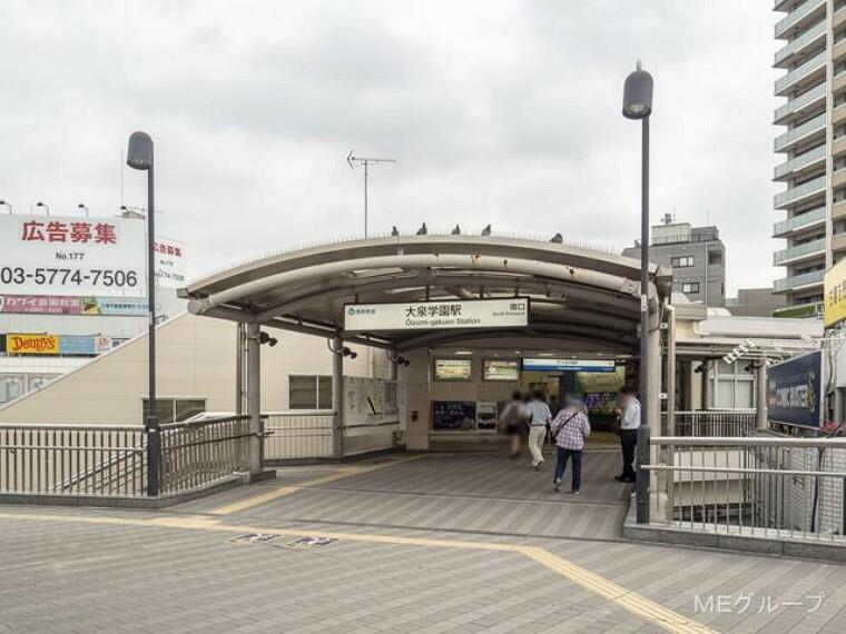 西武鉄道池袋・豊島線「大泉学園」駅