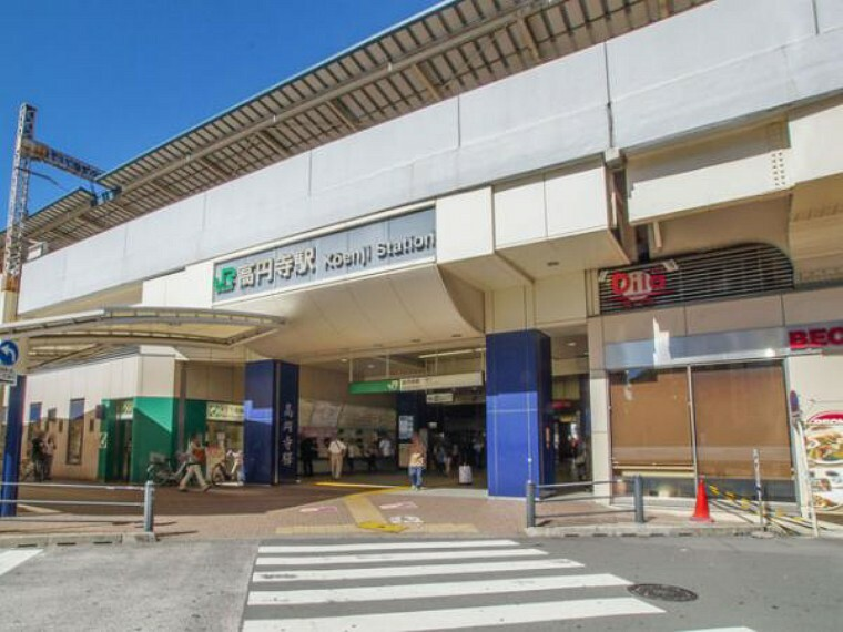 *JR中央総武線「高円寺」駅 バス「松ノ木住宅」停より14分*