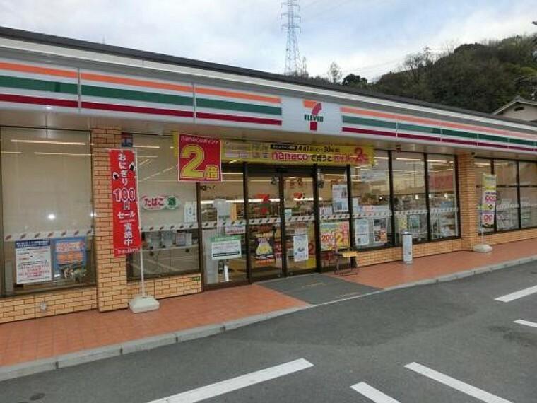 コンビニ セブンイレブン 広島安東店