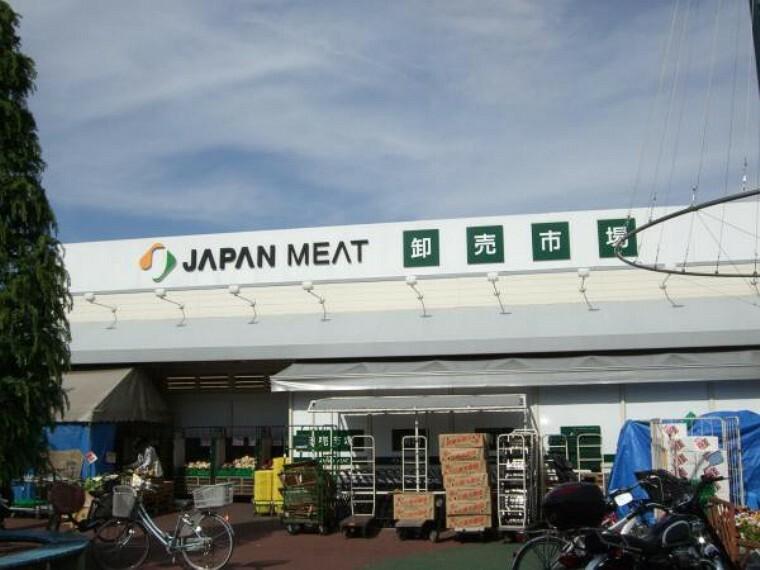 スーパー ジャパンミート卸売市場 東村山店