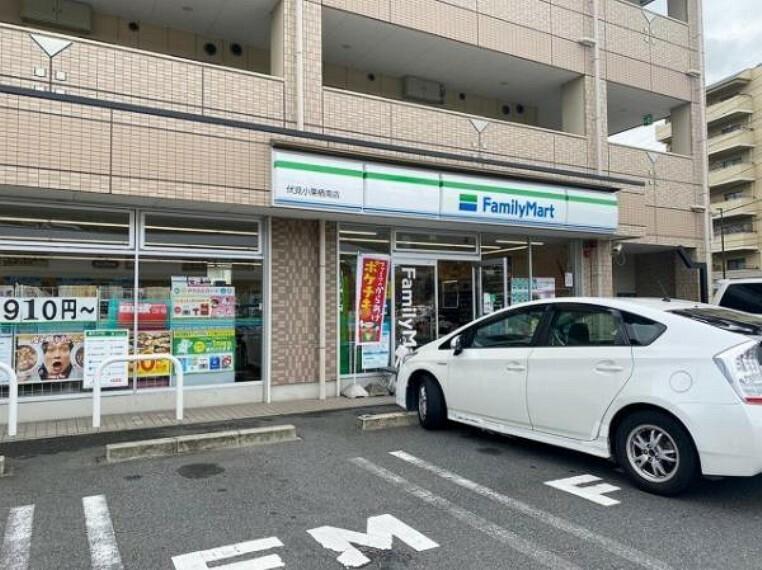 コンビニ ファミリーマート 伏見小栗栖南店