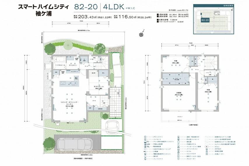間取り図 82-20プラン図 アイランド型キッチンがLDKに開放感を持たせてます。モデル棟につき家具付きで販売致します。