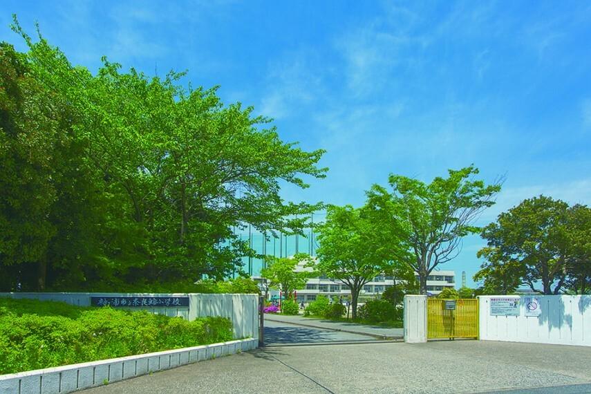 小学校 奈良輪小学校(約1080m/徒歩14分)かしこく心豊かでたくましい子の育成がモットーです。