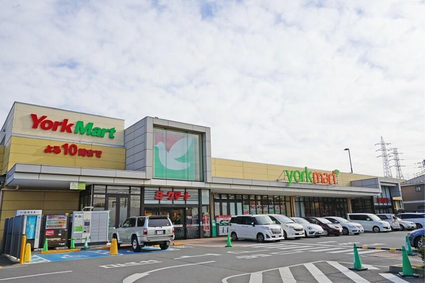 スーパー ヨークマート八千代台店 徒歩9分