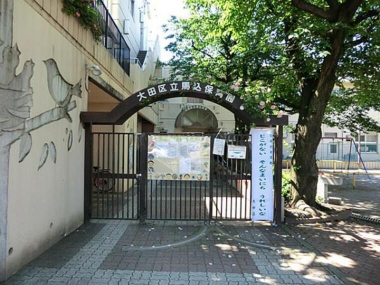 幼稚園・保育園 大田区立馬込保育園