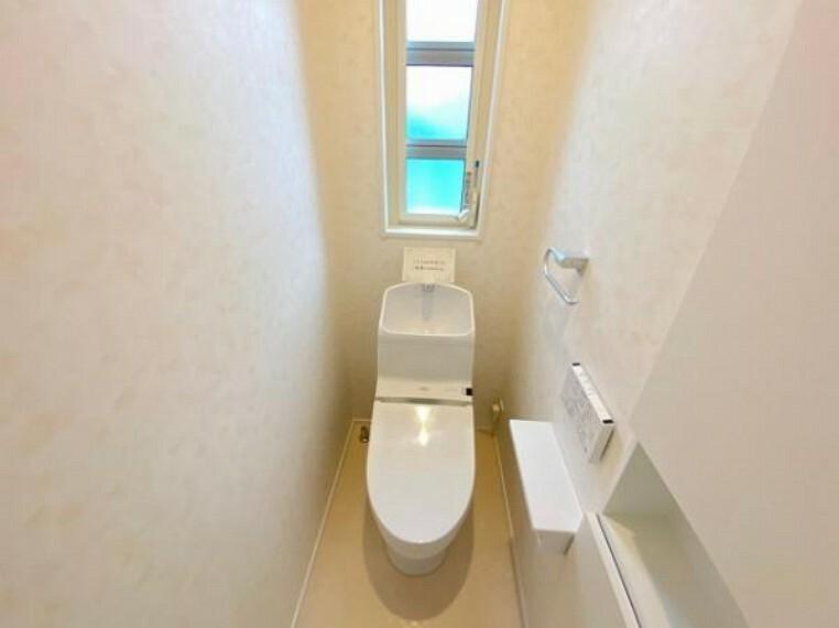 トイレ お客様にあった住宅ローンをご提案させていただきます