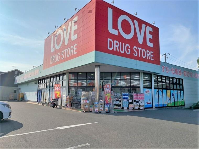 周辺の街並み くすりのラブ奥田店