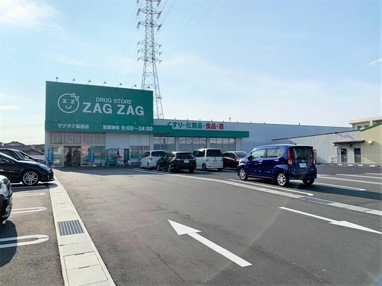 ザグザグ奥田店