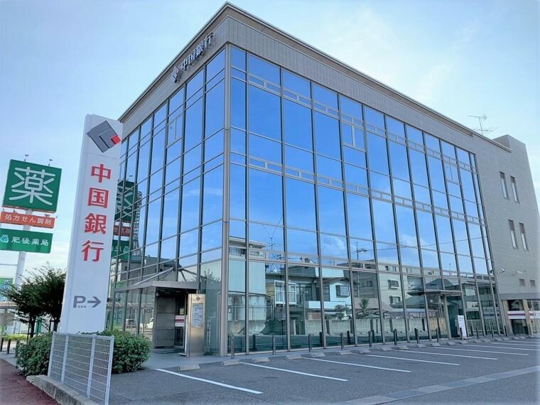 周辺の街並み 中国銀行岡山南支店
