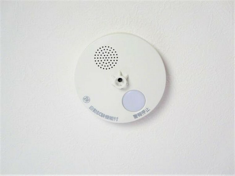 【同仕様写真】全居室に火災警報器を新設します。キッチンには熱感知器、その他のお部屋や階段には煙感知器のもの設置します。万が一の火災も大事に至らないように、備えが重要です。電池寿命約10年です。
