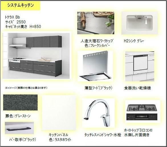 高級感あふれる人工大理石ワークトップが印象的なキッチン! 家事の手間がラクになり、手洗いより使用水量が少なく済むため、時間とお財布の節約になると人気の食器洗乾燥機を採用。ビルトインタイプでキッチンもスッキリ見えます。
