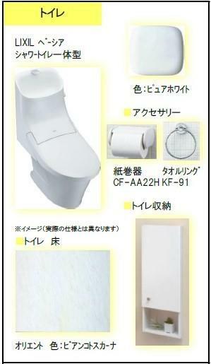 シャワートイレ一体型でオールシーズン関係なく暖かい便座で快適に過ごせます。収納棚を設けることで小物やトイレットペーパーなどが目につかない状態で収納できます。