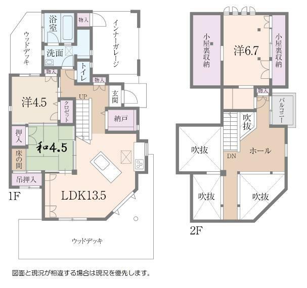 間取り図 フルリフォーム、木造2階建・3SLDKの物件です。