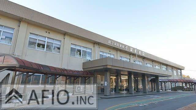 病院 千葉東病院 徒歩13分。