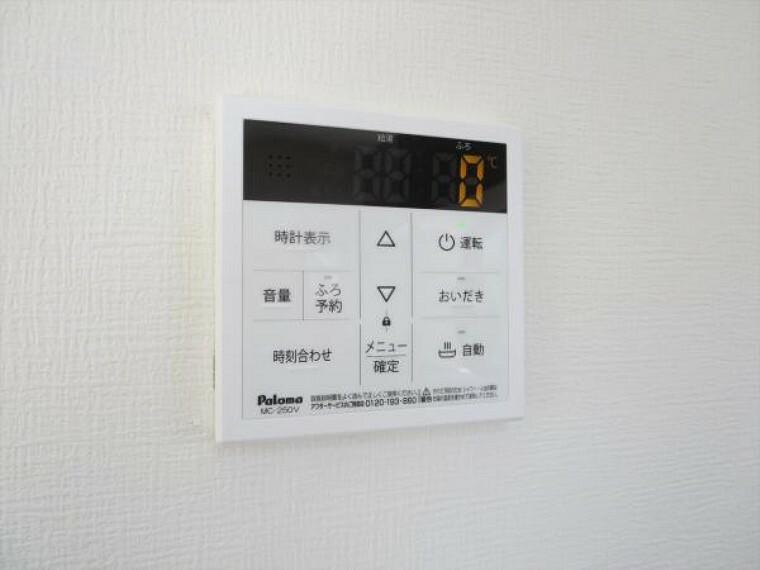 発電・温水設備 給湯バネルはお風呂とキッチンの2か所に設置しています。家事をしながらスイッチひとつでお風呂のお湯張りができて助かりますね。給湯バネルはお風呂とキッチンの2か所に設置しています。家事をしながらスイッチひとつでお風呂のお湯張りができて助かりますね。