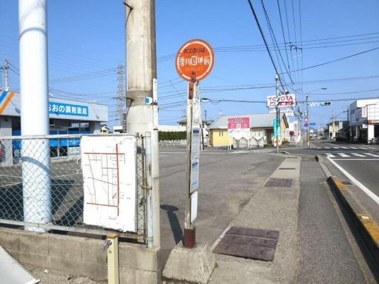 大野香川団地前バス停留所まで1100m、徒歩14分です。目の前がスーパーなので帰りに買い物もできますね。