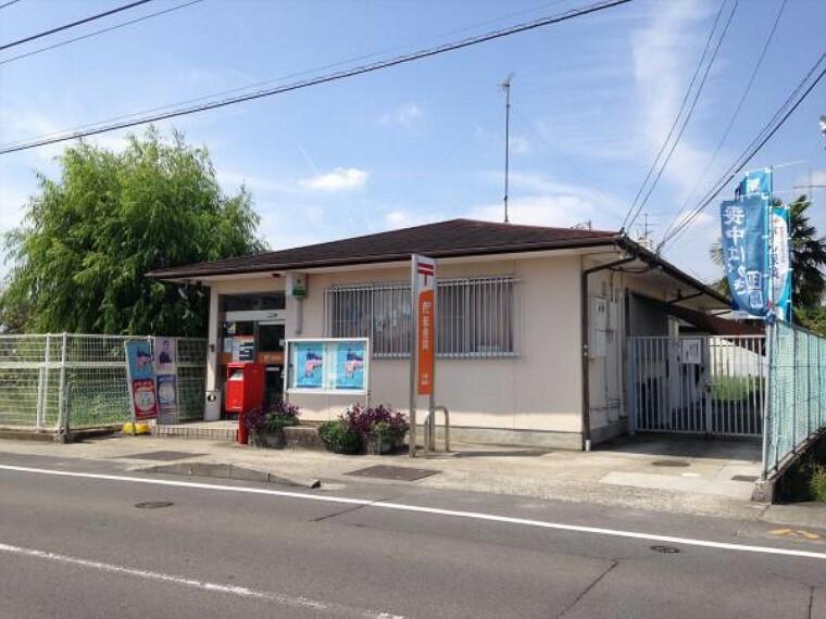 郵便局 大野郵便局まで1300m、車で3分です。郵便だけでなく小包、貯金、保険といろいろ使えて便利ですね。
