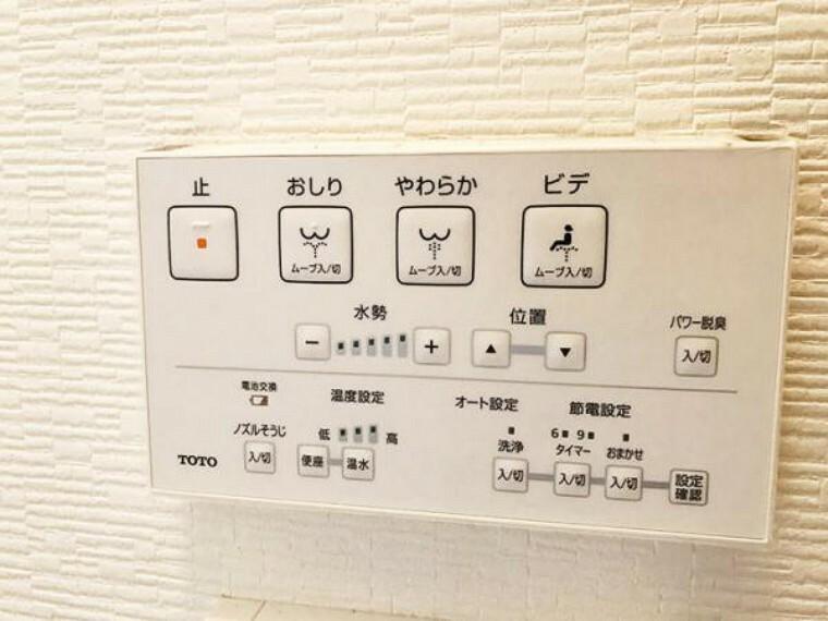 トイレ トイレは温水洗浄暖房便座です