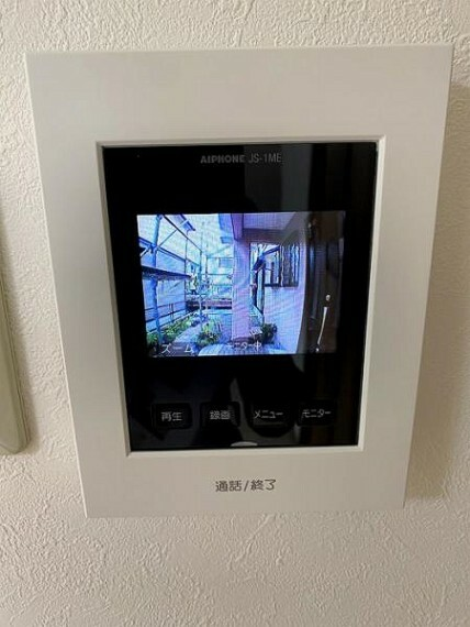 TVモニター付きインターフォン 安心のモニターホン付き