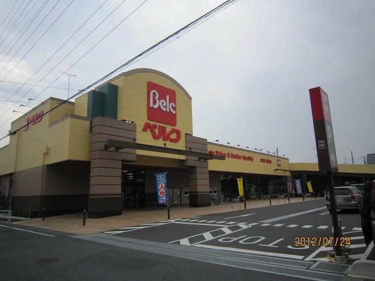 スーパー ベルクさいたま吉野町店