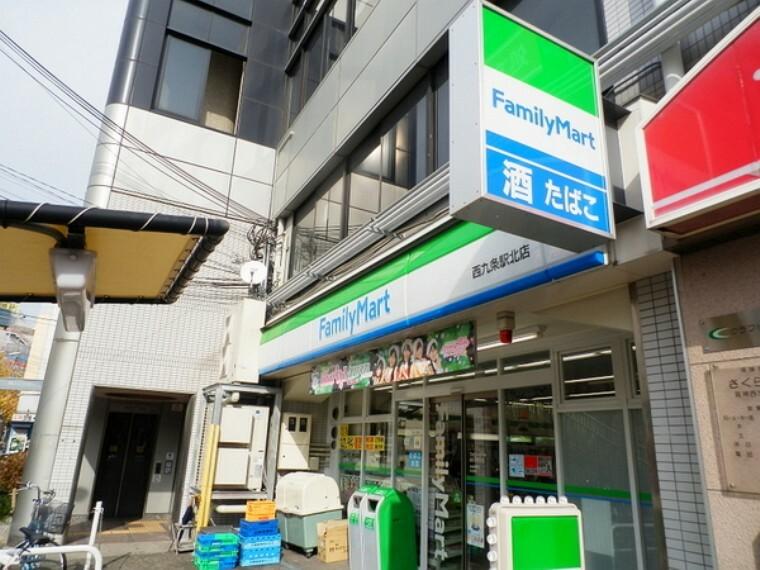 コンビニ ファミリーマート伝法二丁目店