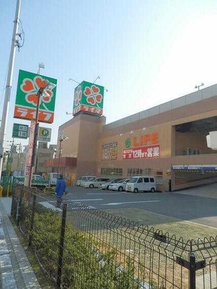 スーパー ライフ西九条店