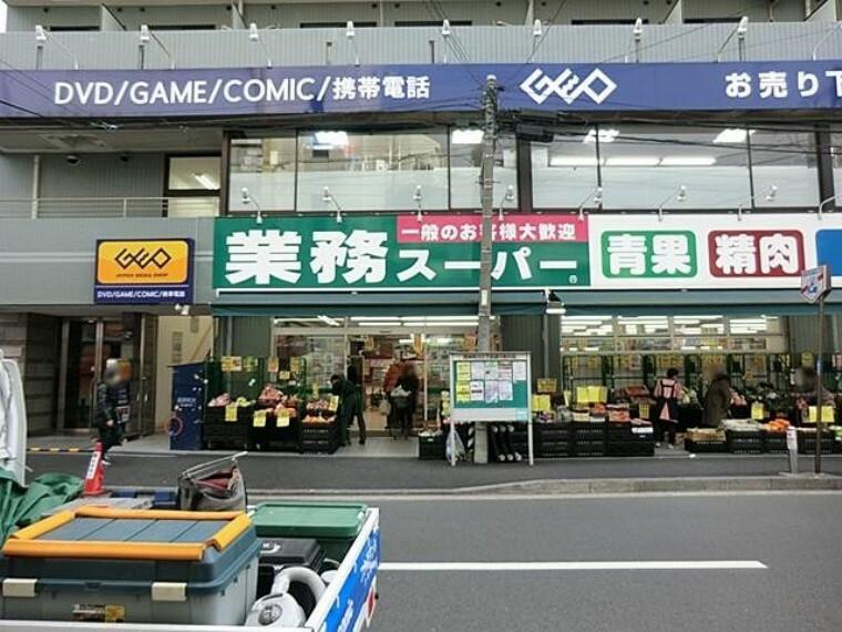 スーパー 業務スーパー六角橋店(主婦の強い見方のスーパー。営業時間は朝9時から夜22時まで。 )