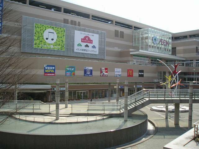 ショッピングセンター イオンモール八千代緑が丘