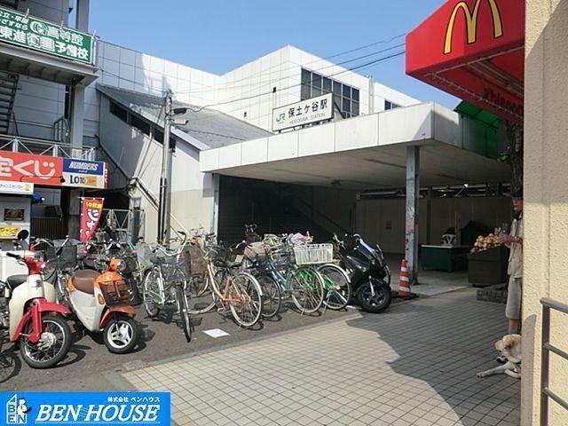 保土ヶ谷駅(JR 横須賀線) 徒歩12分。