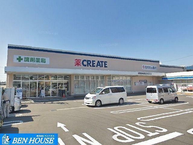 ドラッグストア クリエイトエス・ディー横浜東久保町店 徒歩4分。
