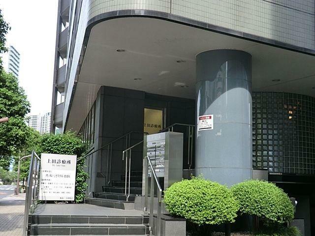 病院 上田診療所 徒歩5分。