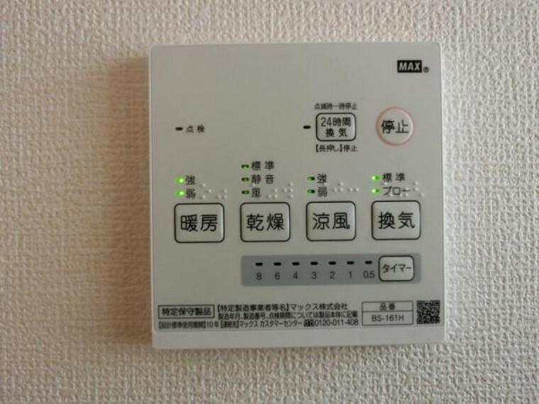 発電・温水設備 浴室乾燥機コントロールパネル