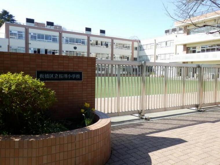 小学校 板橋区立桜川小学校:通学も安心の徒歩12分!(891m)