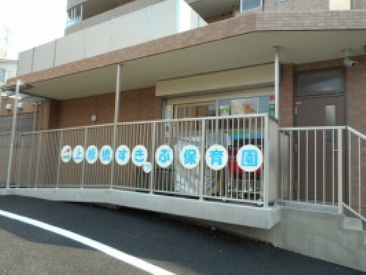 幼稚園・保育園 上板橋保育園:お迎えにも嬉しい徒歩6分!(414m)