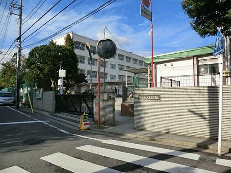 小学校 横浜市立大曽根小学校