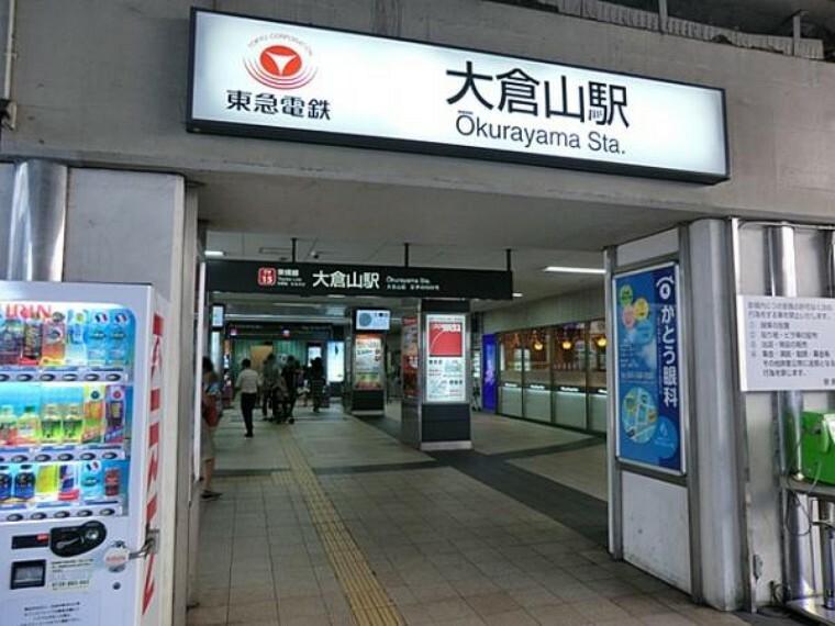 東急東横線大倉山駅